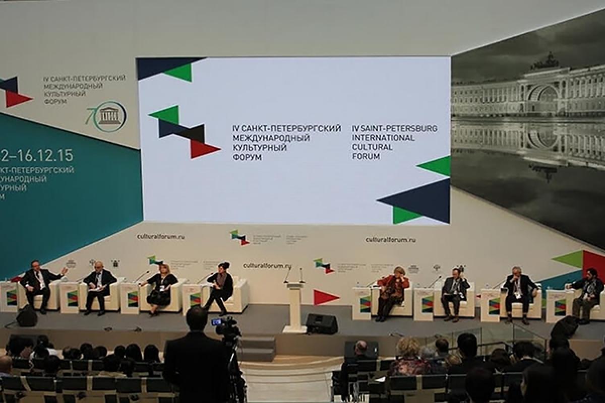 4-й Санкт-Петербургский культурный форум