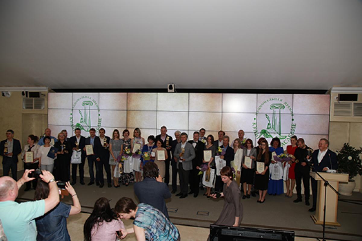 Cостоялась Торжественная церемония награждения победителей XIV премии