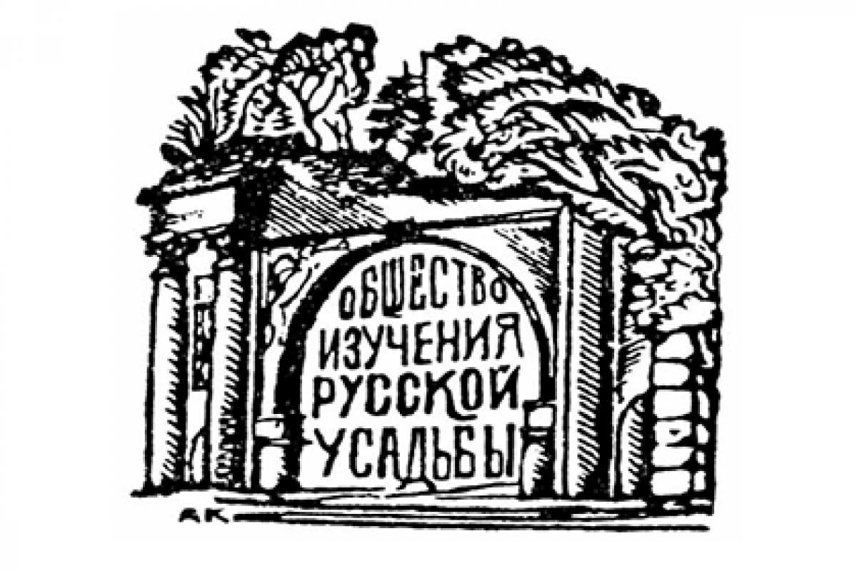 Всероссийская конференция -