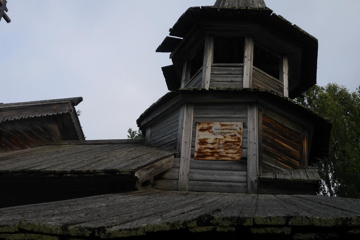 Фонд «Возрождение русской усадьбы» поддерживает проект  по спасению часовни  в Заонежье