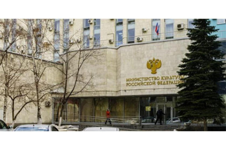 Члены Общественного совета поздравили нового Министра культуры РФ Ольгу Любимову с назначением