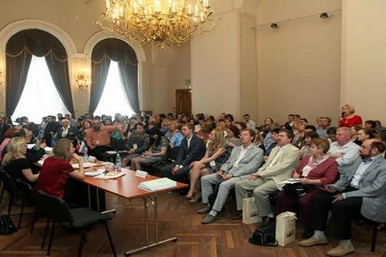 Конференции в Ярославле