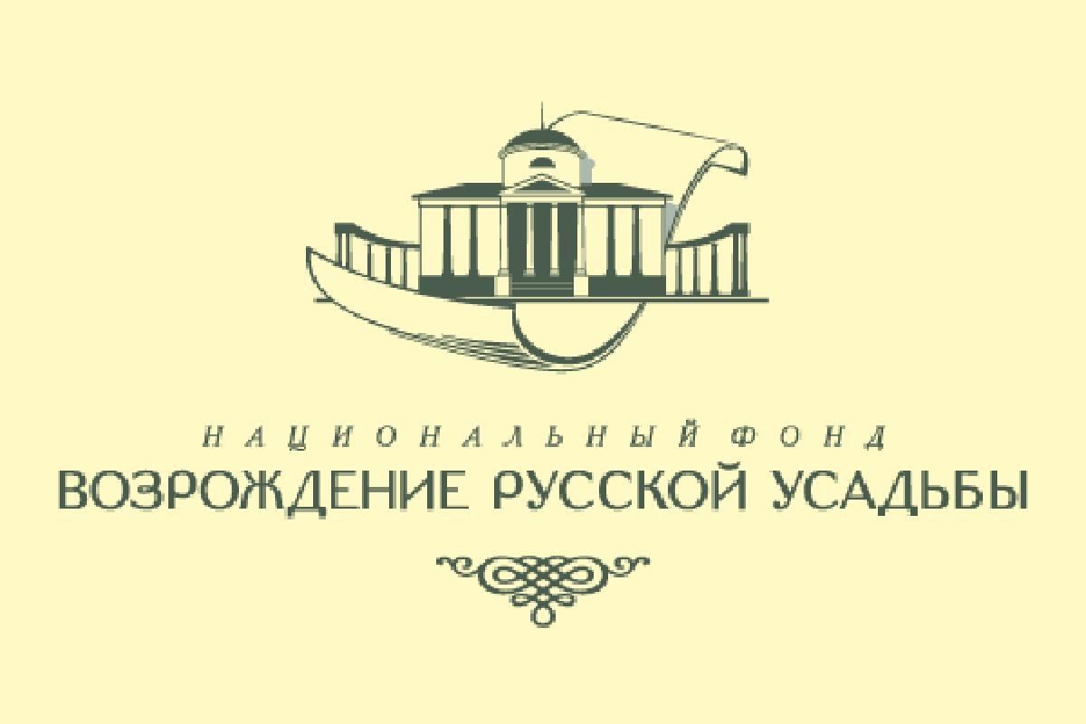 Конференция «Совместное российско-голландское культурное наследие Ярославской земли»