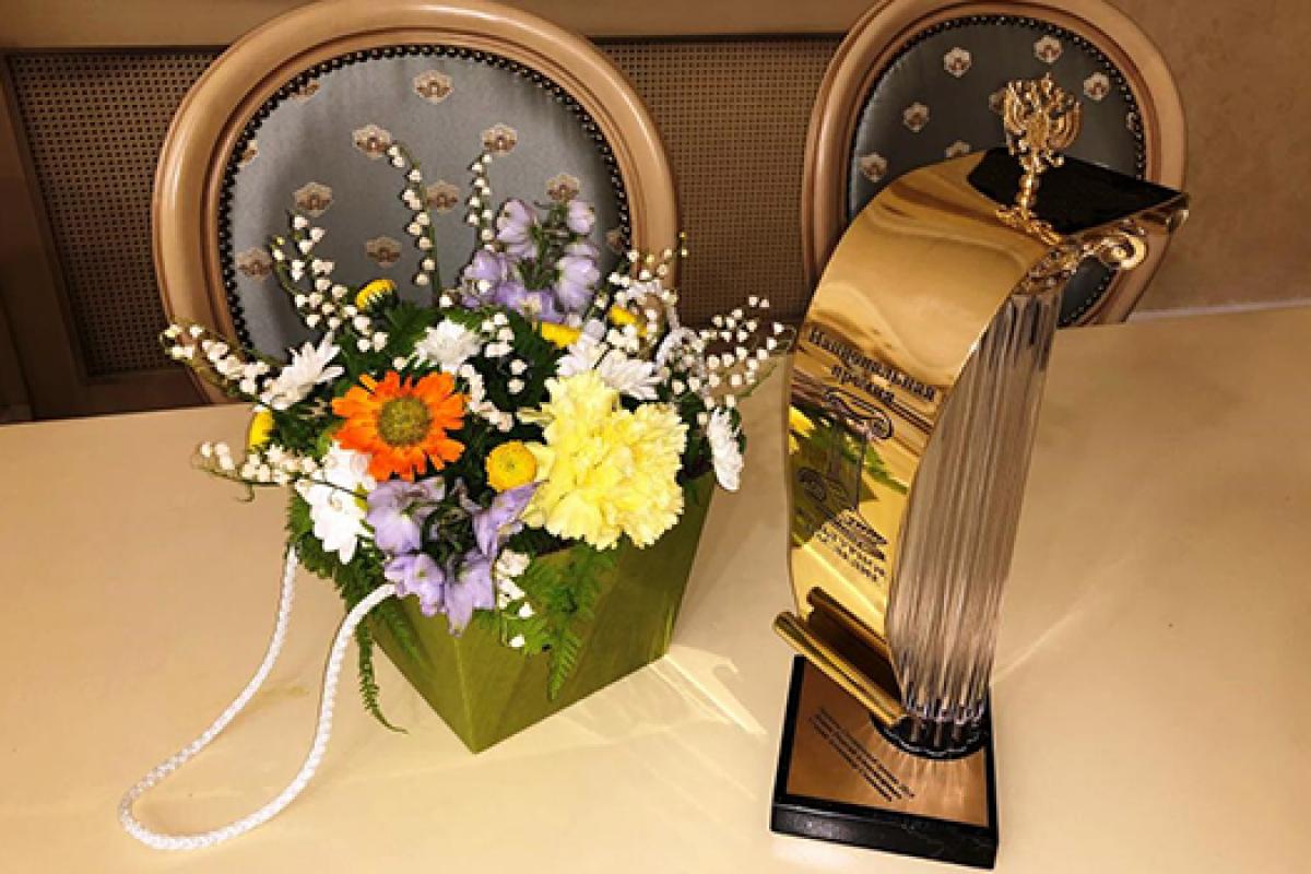 Номинанты и Лауреаты XIV Национальной Премии «Культурное наследие» - 30 мая 2019
