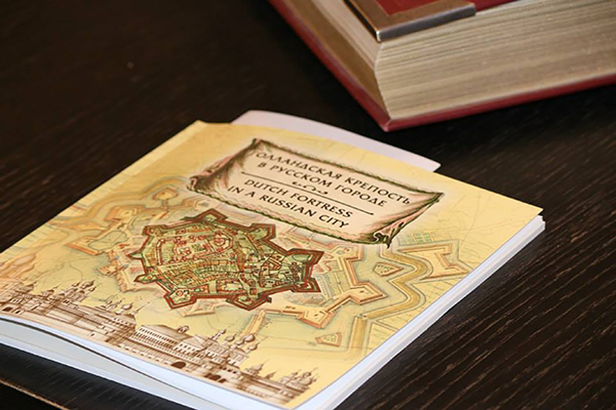 «Совместное российско-голландское культурное наследие Ярославской земли»