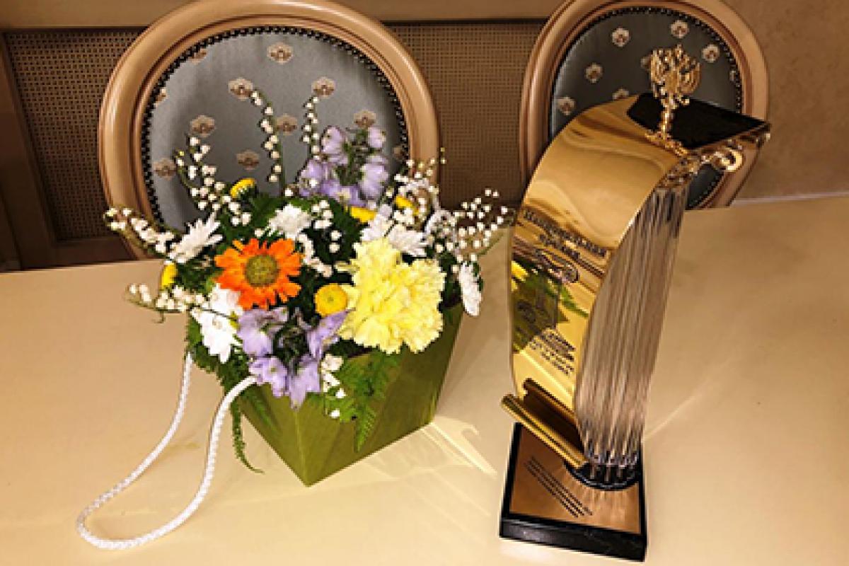 XV Национальная Премия «Культурное наследие» 2020 г.